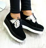 Туфли броги натуральная замша  премиум качество криперсы 36