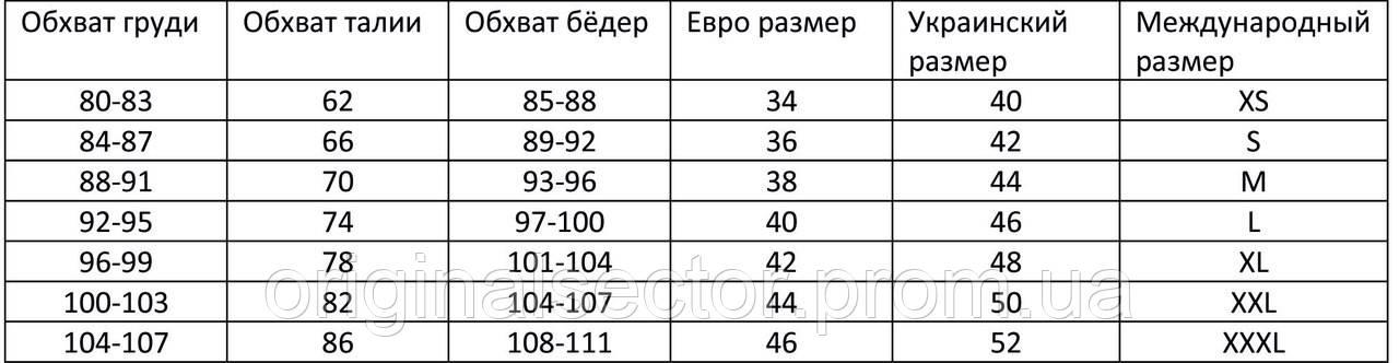 Костюм Адидас Теплый Женский