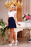 Великолепная юбка из бенгалина темно-синего цвета, фото 3
