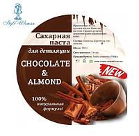 Органическая паста для шугаринга шоколадная мягкая 350гр