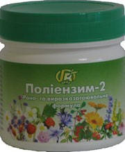 Полиэнзим-2 —280 г — рано— и язвозаживляющая формула - Грин-Виза, Украина