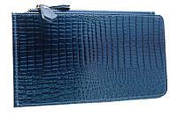 Кошелек-визитница AE 307 light blue