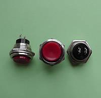 Кнопка пусковая без фиксации, 250V 1,5A , цвет - красный