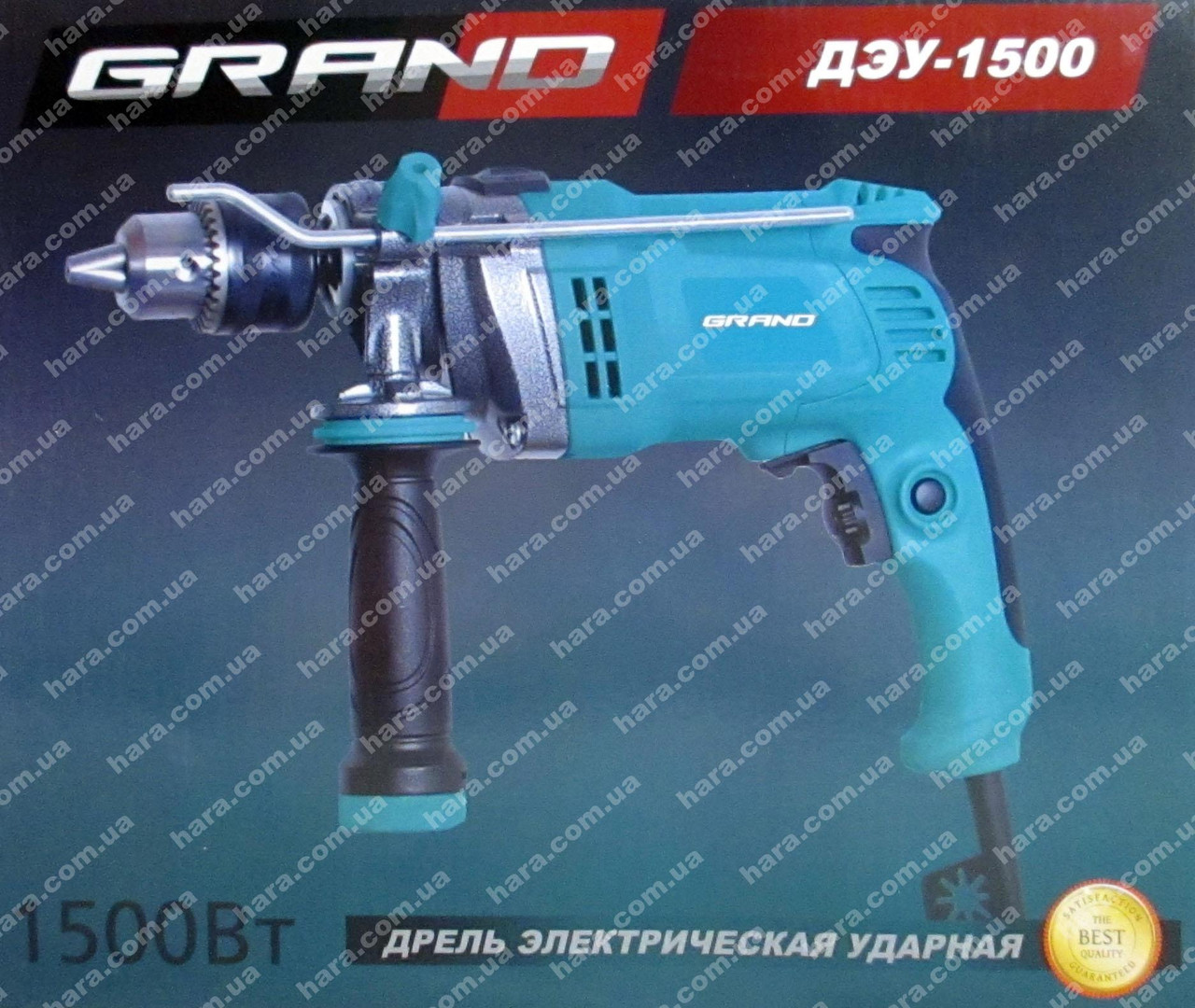 Дрель GRAND ДЭУ-1500
