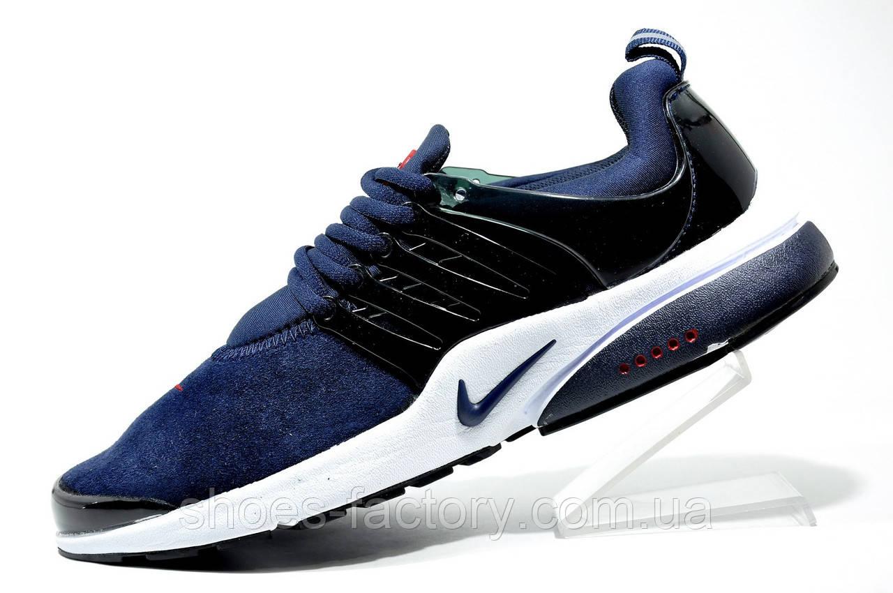 Кроссовки мужские в стиле Nike Presto, замша