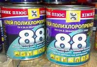 Клей 88 банку 2,3 кг
