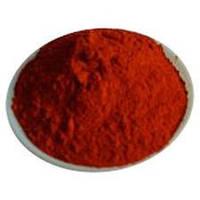 Родамин железная банка 50 грамм - 195 грн, 1 кг - 2040 грн