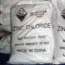 Цинк хлористый 25 кг