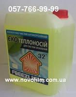 Экотеплоноситель, антифриз, теплоноситель для систем отопления  -32С налив