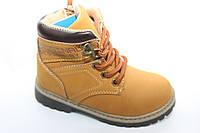 Демисезонные ботинки для мальчиков от ТМ.Солнце разм (с 25-по 30)