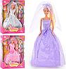Кукла Defa Lucy «Невеста» 30 см белая