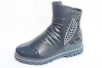 Демисезонная обувь оптом для девочек от производителя MLV  разм (с 32-по 37)