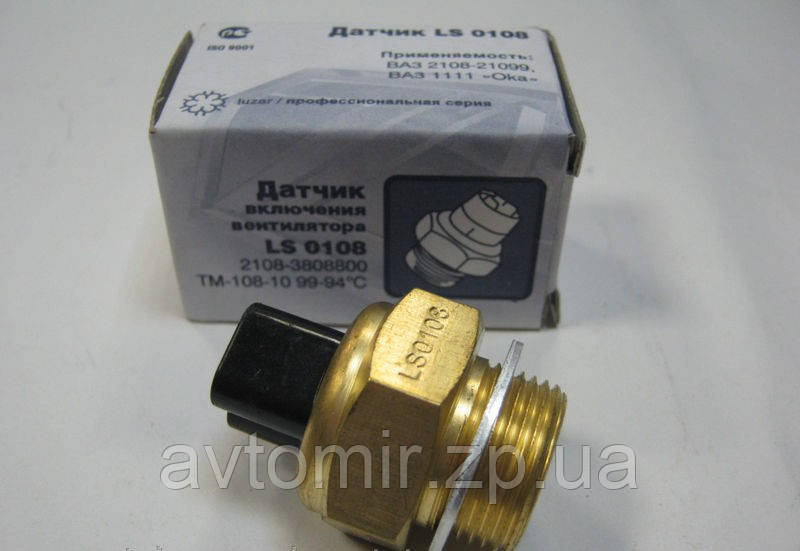 Датчик включения вентилятора Ваз 2108-21099,ЛУЗАР