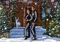 Спортивный костюм женский теплый Adidas