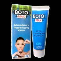 BotoMax крем-лифтинг для лица