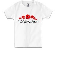 Детская футболка Ukraine с маками