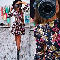 Женское красивое платье с цветами и юбкой-солнце