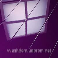 """Глянцевый ламинат HDM Коллекция """"Superglanz Diele Sensitive"""" Фиолетовый 31 класс 8,7мм Германия"""