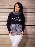 Рубашка-обманка с модной надписью, фото 1