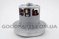 Двигатель (мотор) пылесоса LG VCE280E08 4681FI2467D
