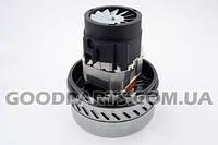 Двигатель (мотор) для пылесоса Samsung DJ31-00114A 061300555