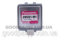 Магнетрон для микроволновки Panasonic 2M261-M1