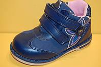 Детские демисезонные ботинки ТМ Том.М Код 0879-А размеры 22-26