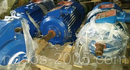 Асинхронный, трехфазный электродвигатель с обратным ротором АИР 355S2 (250кВт. 3000об.). Купить в Украине