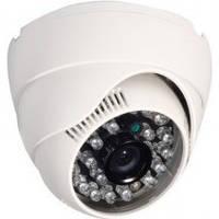 Видеокамера Atis AMD-1MIR-20W/3.6