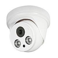 Видеокамера Atis AMD-2MIRO-20W/2.8