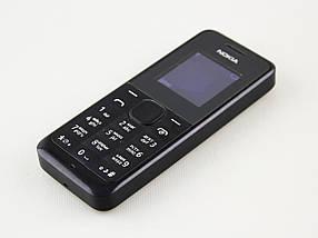 Телефон Nokia 106 Индия Сток, фото 2