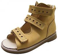 """Ортопедичне взуття для дітей """"BAJBUT""""(В-26) річна, фото 1"""