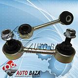 Посилена стійка стабілізатора на всі моделі автомобілів
