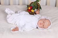 """Набор на выписку из роддома """"Бусинка"""" для новорожденного"""