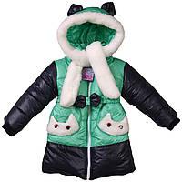 Детские зимние пальто и куртки для девочек
