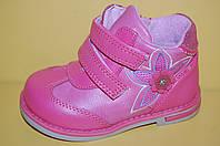 Детские демисезонные ботинки ТМ Том.М Код 0879-В размеры 22-26