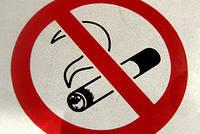 12 исследований о курении. Вред курения.