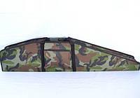 Чехол для ружья под оптику с ночным прицелом 1,2м камуфляж арт. 5258