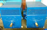 Электродвигатель A4-450YD-10М 500 кВт 600 об/мин цена Украина