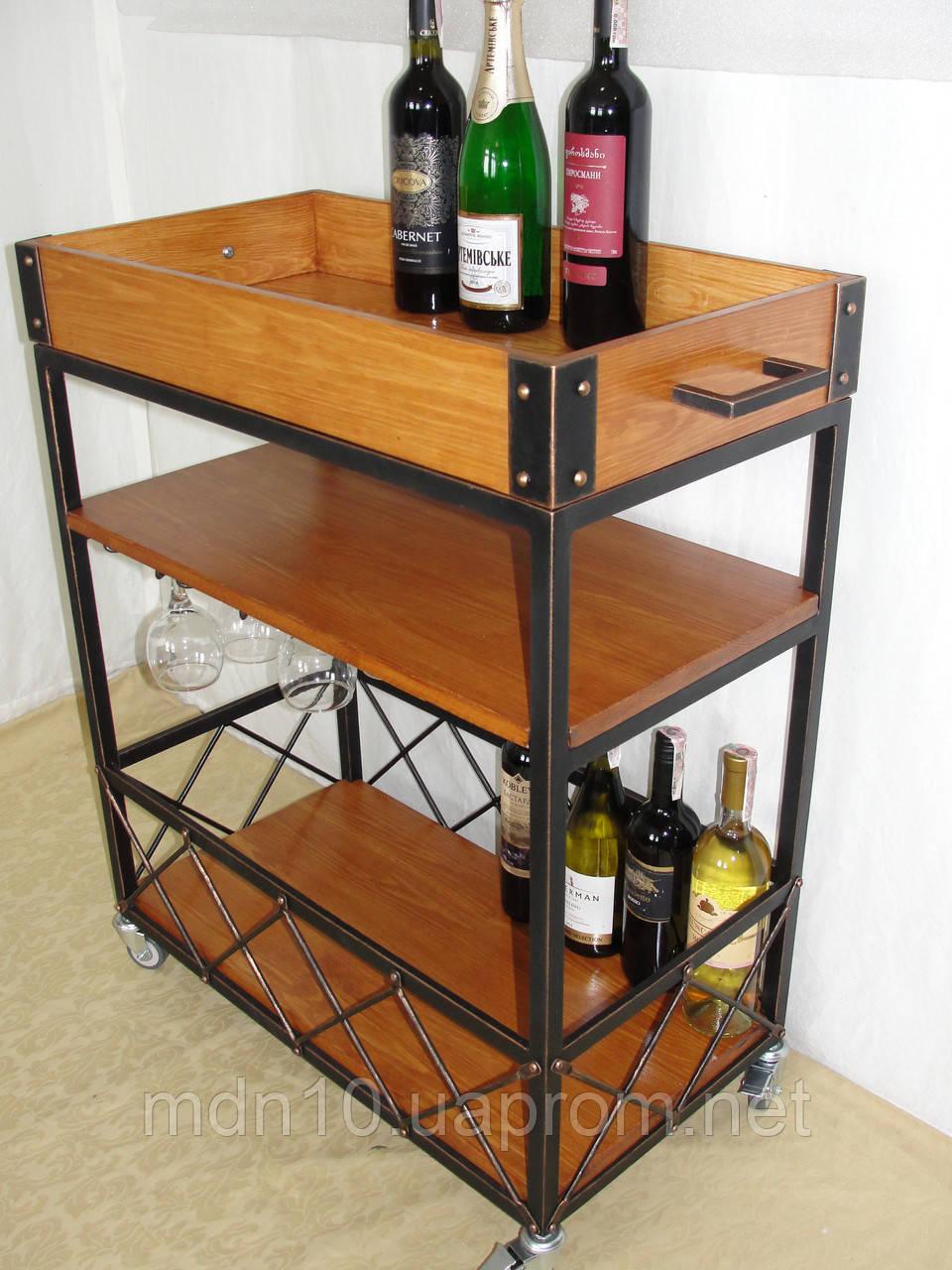 Передвижной сервировочный столик - бар