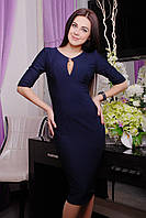 Donna-M платье IR Футляр №2, фото 1