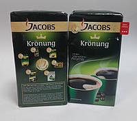 Кофе заварной Jacobs Kronung
