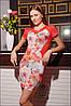 Donna-M платье IR Орхидея