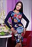 Donna-M платье IR Подиум