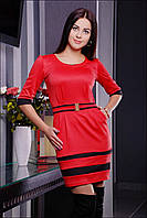 Donna-M платье IR Гуччи , фото 1