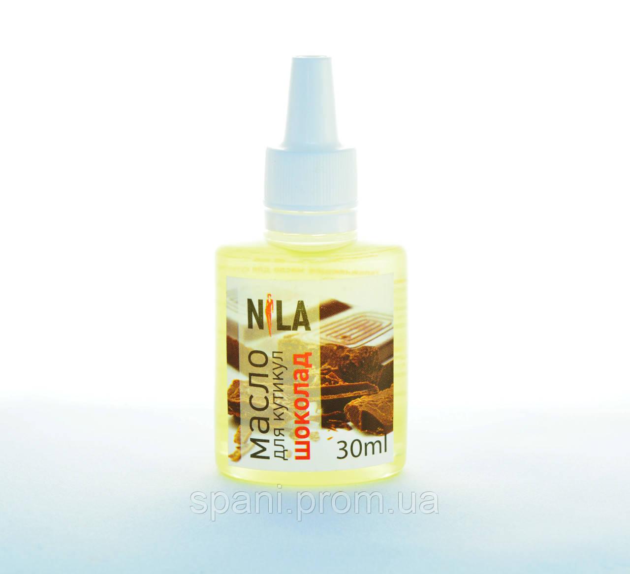 Nila Cuticle Oil Масло для кутикул Шоколад, 30 мл.