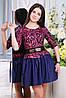 Donna-M платье IR Мимоза