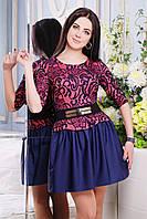 Donna-M платье IR Мимоза , фото 1