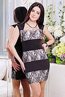 Donna-M платье IR Ажур 1