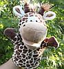 Жираф без ног NICI